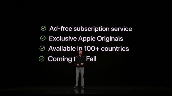 Apple TV PLus Ad-free subscription service