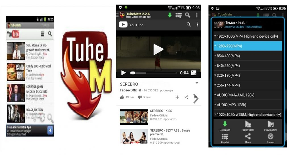 TubeMate Download Free YouTube Video Downloader