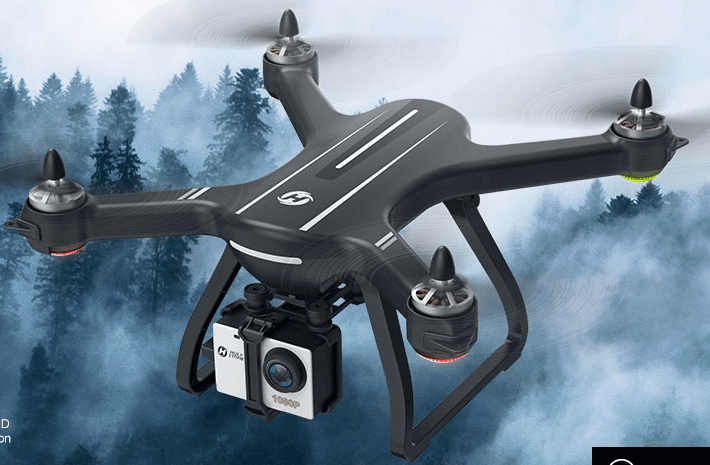 Holy Stone HS700 one of the best drones under $300