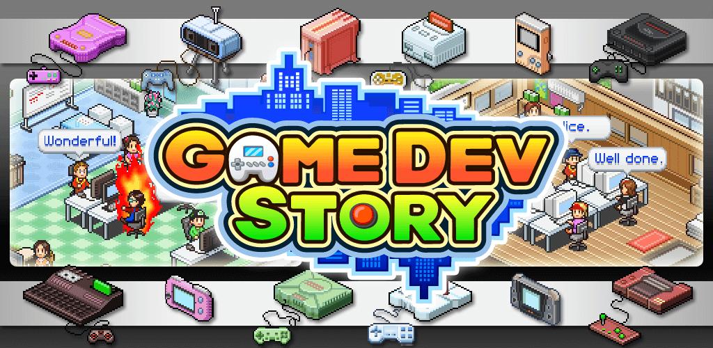 Game Dev Story-