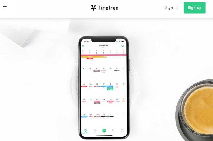 Timetree-app-700x465